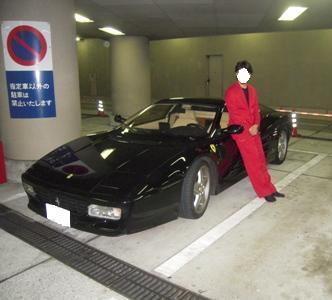 まっかなスーツとフェラーリ