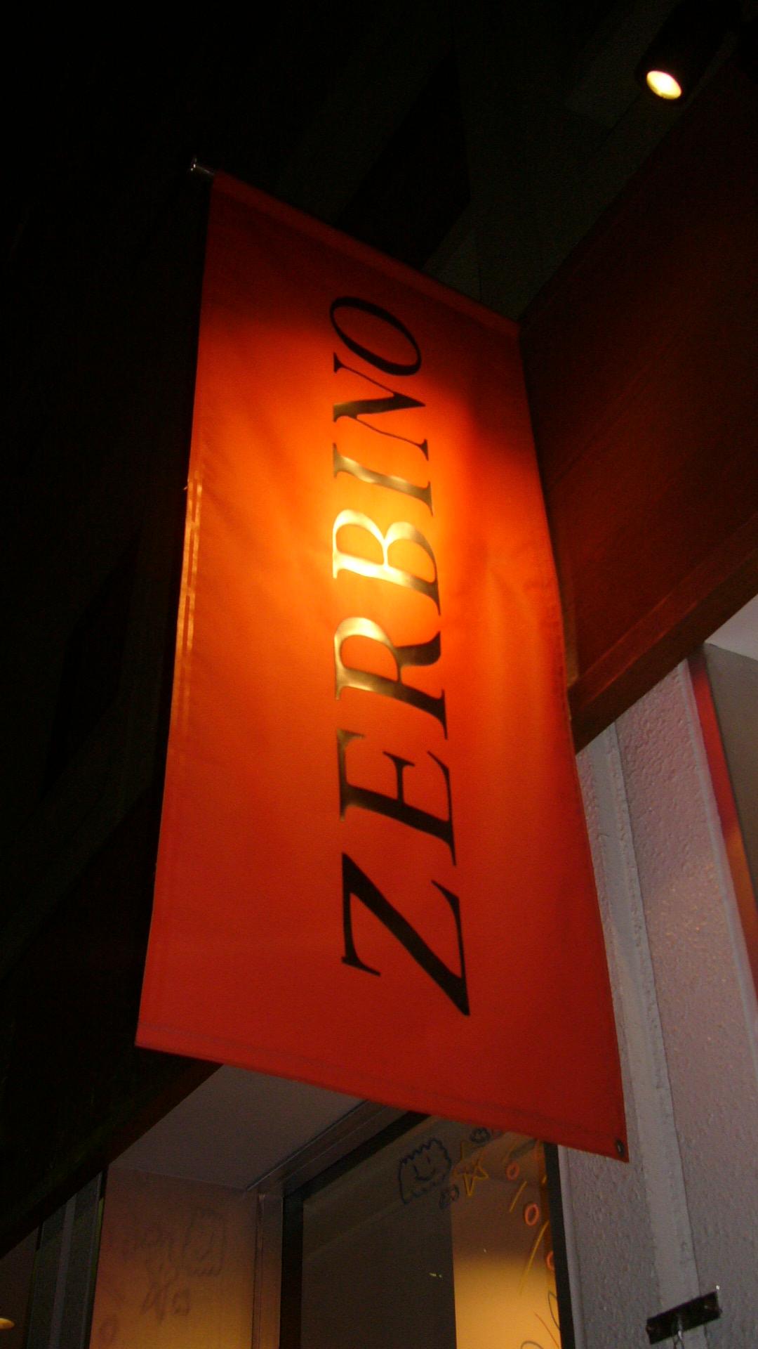 ZERBINO虎ノ門店