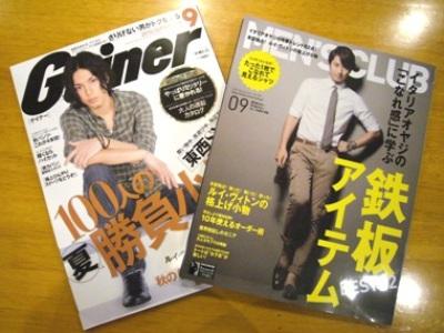 雑誌掲載♪