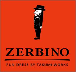 オーダースーツ ZERBINO