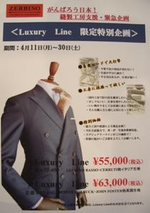 Luxury Fair
