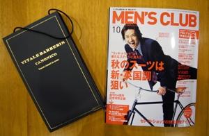 MENS CLUB10月号MENS CLUB10月号MENS CLUB10月号MENS CLUB10月号MENS CLUB10月号MENS CLUB10月号