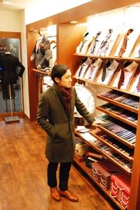 sasaki order coat
