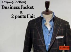 Business Jacket & 2 Pants