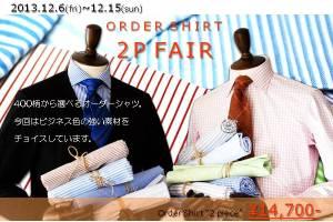 2p fair