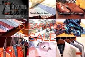 2014CLEARANCE SALE
