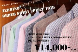 ORDER SHIRT 2PIECE FAIR