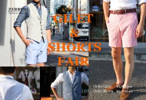 gilet & shorts