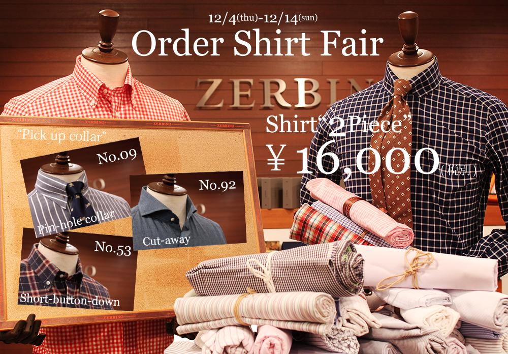 order shirt 2piece fair