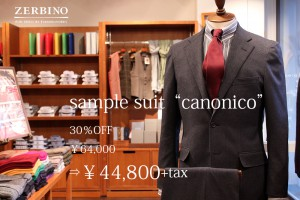 canonico sample suit
