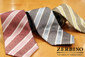 new arrival tie 2