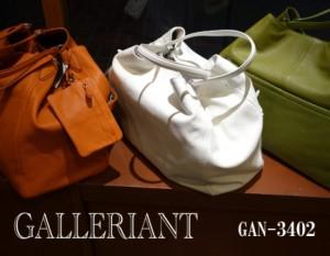 GALLERIANT GAN-3402