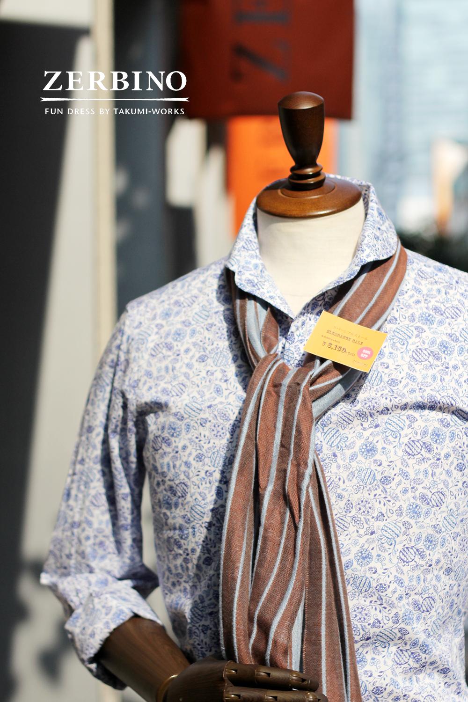 clearance sale shirt sample 1