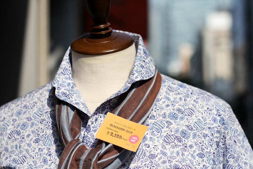 clearance sale shirt sample 2