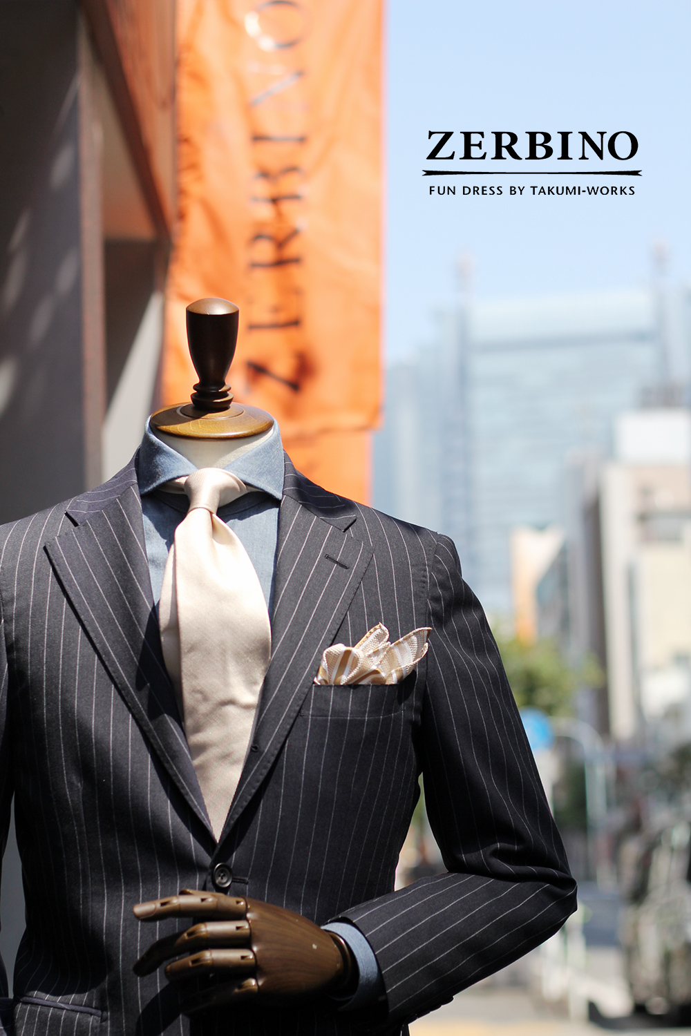 order suit party coordinate