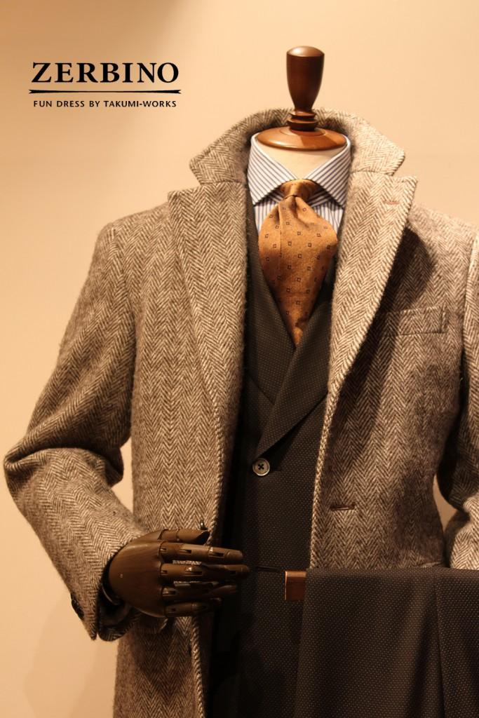 order coat sample