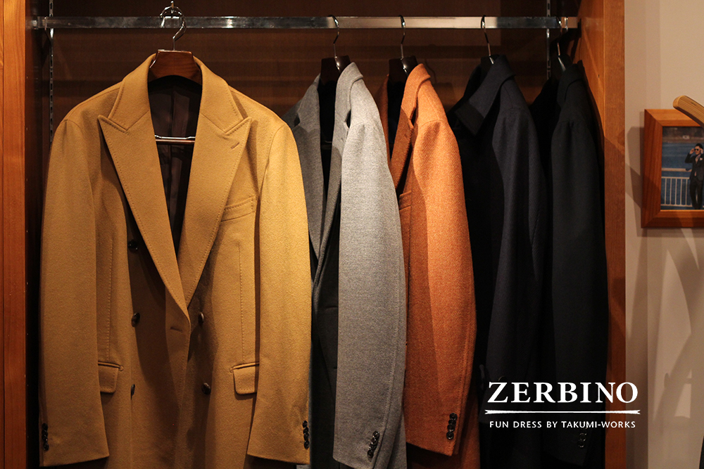 aw order coat sample