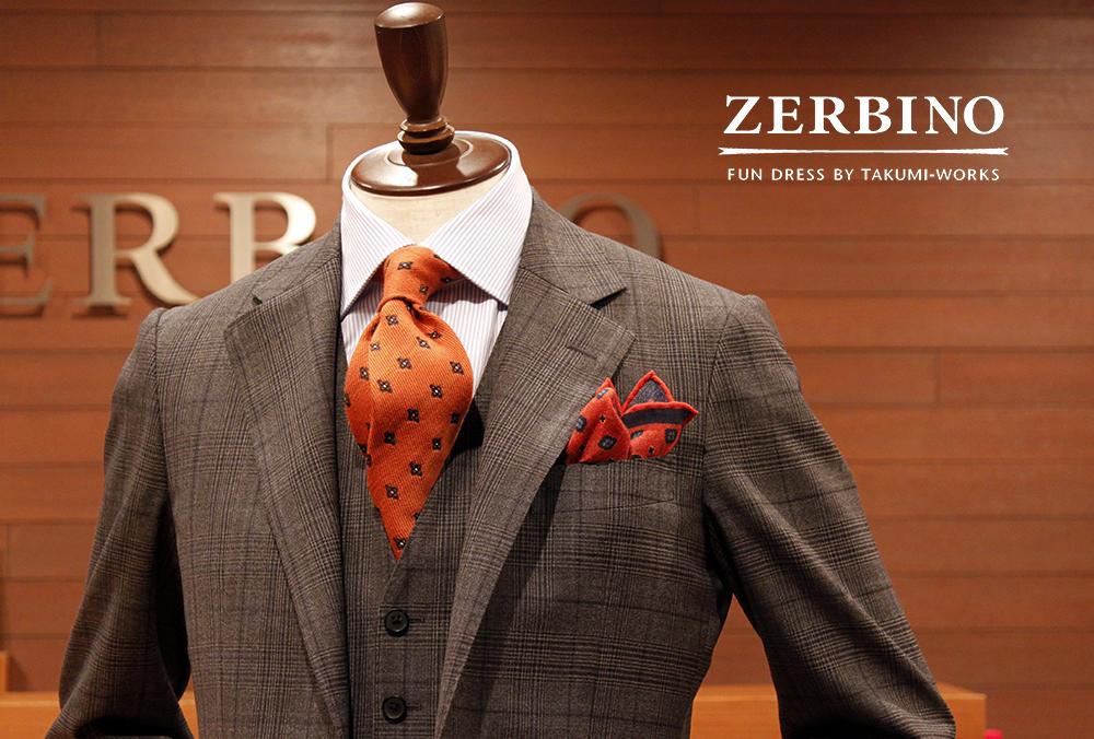 orange tie coordinate
