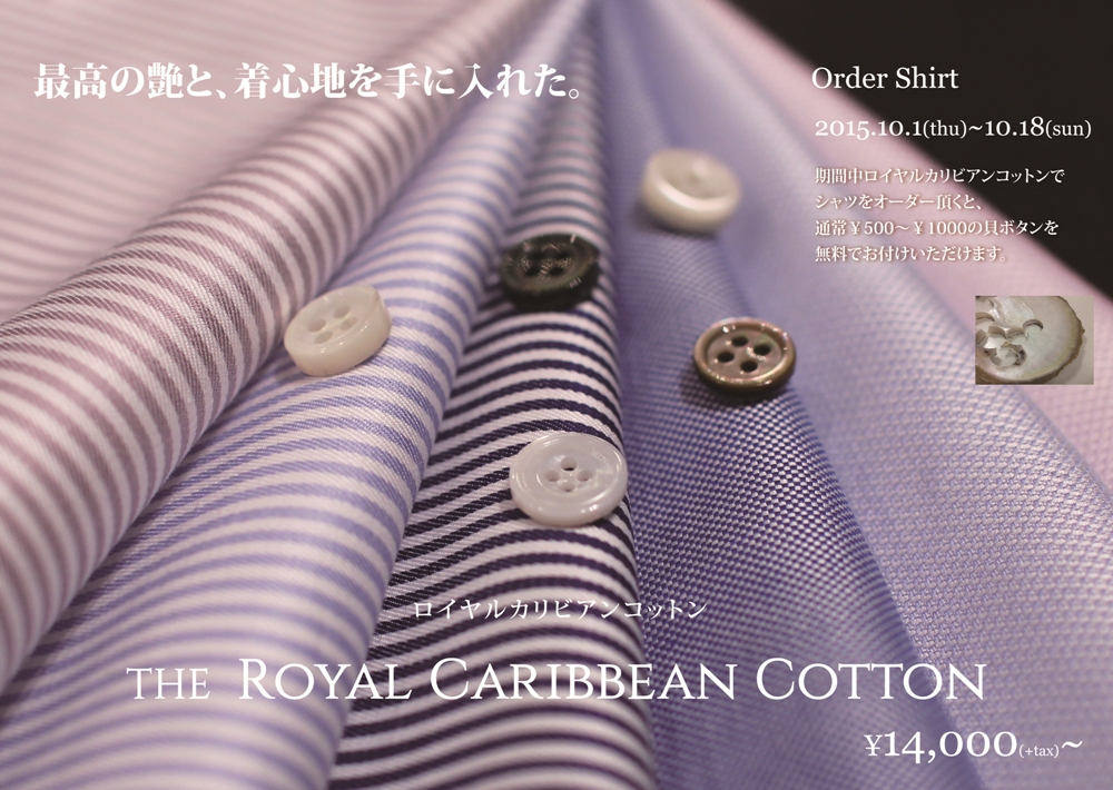Royal Caribbean Cotton