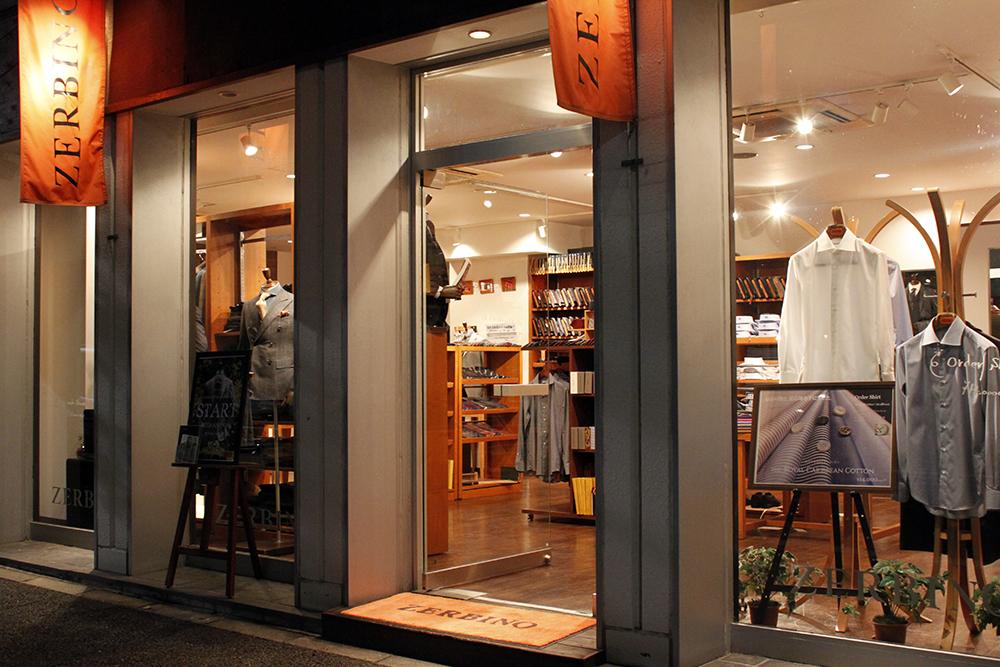 toranomon store
