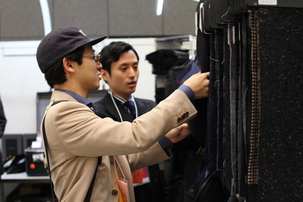 European Textile Fair