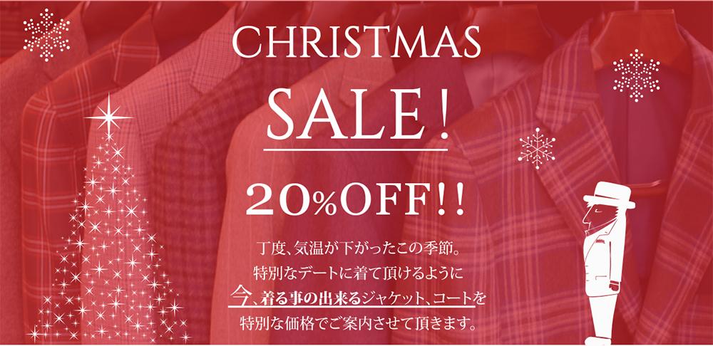 pre clearance sale
