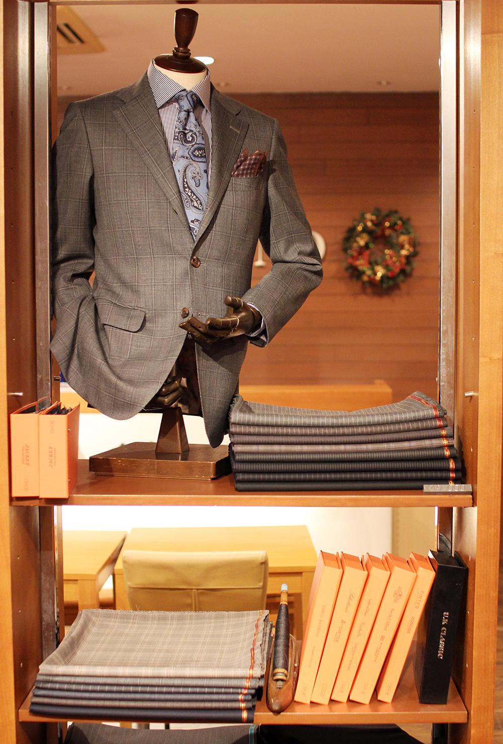 sorriso suit cloth 2