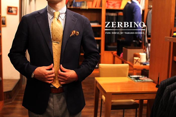 タブカラー オーダー シャツ オーダーシャツ 衿型 ダニエルクレイグ 007 ジェームズボンド