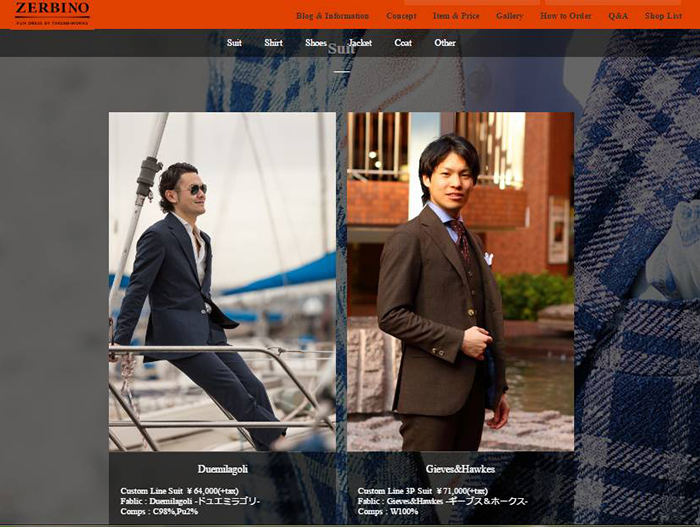 gallery page image