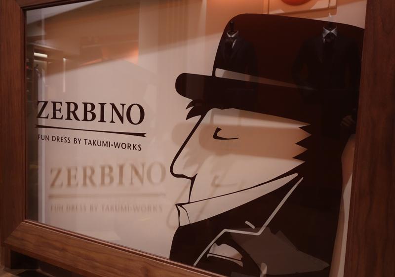 ZERBINO銀座店、ZERBINOくん、ゼルビーノ君